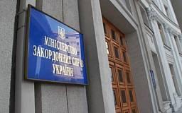 Украина призывает мир усилить давление на Кремль, - МИД