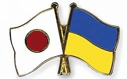 Днепропетровская область подписала с Японией договора на грантовые проекты