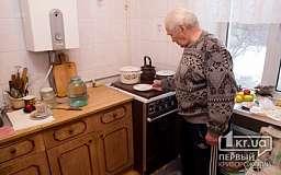 В квартирах Кривого Рога люди несколько дней живут без газа