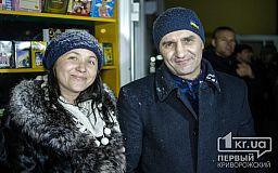 Хуртовина не завадила городянам зустріти бійця «Кривбасу», який провів майже 3 роки у полоні «ДНР-івців»