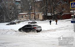 В Кривом Роге в непогоду водители пренебрегают ПДД