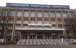 Українським вишам буде простіше отримати ліцензії