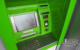 Криворожане, внимание! Мошенничество с банковскими картами