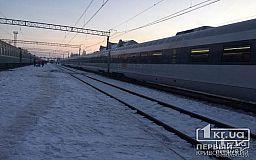 Оказывается, люди не заметили уборку на станции Кривой Рог-Главный