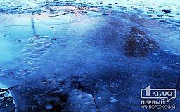 Криворожане, не выходите на тонкий лед