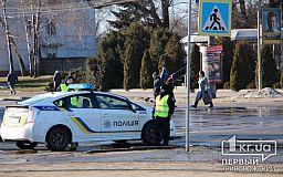 Из-за похищения человека в Кривом Роге объявили оперативный план
