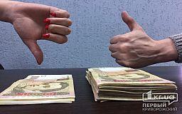 Хто в Україні заробляє більше - жінки чи чоловіки