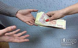 Народження, життя та смерть бюджету України