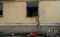 Недалеко от Кривого Рога во время пожара погибли два человека