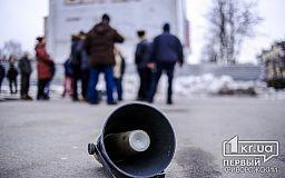 Криворожане вслед чиновникам кричали «воры»