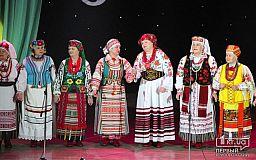 Фестиваль «Весна Рудани» у Кривому Розі (графік)