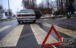В Кривом Роге бдительный водитель попал в ДТП