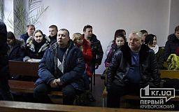 С директором криворожского КП, которого судят за растрату, продлили контракт
