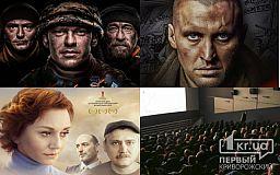 Кіборги, Червоний, Гніздо горлиці – це тільки початок українського кіно