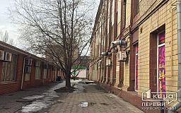 В Кривом Роге полтора года ликвидируют убыточное коммунальное предприятие