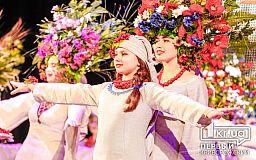 В Кривом Роге отмечают «Весну Руданы»