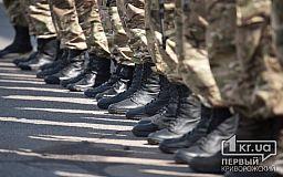 Українці вшановують героїв, які стали на захист держави за покликом серця
