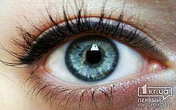 Боротьба з глаукомою. Чому профілактичні огляди треба проходити щороку