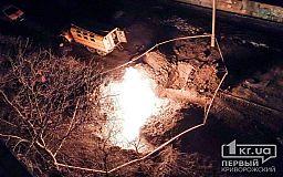 Огромное пламя охватило двор в Кривом Роге после ремонта Криворожгаза