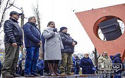 Криворожане, работаюющие на АМКР, вышли на митинг