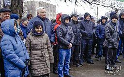 В Кривом Роге впервые объединились все профсоюзы АМКР