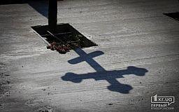Ритуальные услуги в Кривом Роге существенно подорожают
