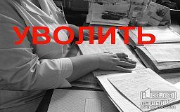 Третью часть персонала криворожской больницы сократят (ДОКУМЕНТ)