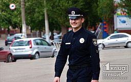 Бывший начальник криворожской патрульной полиции показал коллегам пример, заполнив декларацию