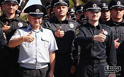 Вслед за коллегой декларацию заполнил замначальника Криворожского отдела полиции