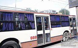 Монетизация льгот. Как будут платить за проезд в общественном транспорте жители Кривого Рога