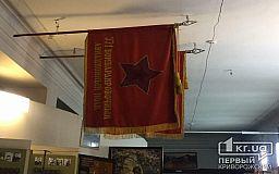 Искусствоведческая экспертиза назначена в деле о советской символике в Кривом Роге