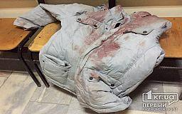 Криворожские полицейские расследуют избиение помощника депутата