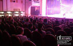 Театри Кривого Рогу змагаються із колегами із інших міст України