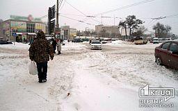 Погода в Кривом Роге на 20 марта