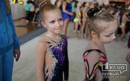 На турнир в Кривой Рог съехались маленькие гимнастки