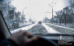 Даже в непогоду криворожане садятся за руль, будучи навеселе