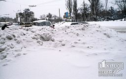 Погодные условия 21 марта в Кривом Роге ухудшатся