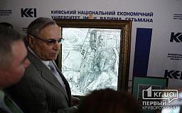 Уникальную гравюру Василия Пилки показали криворожанам