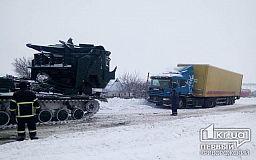 Десятки автомобилей пришлось доставать из кучугуров спасателям Днепропетровской области