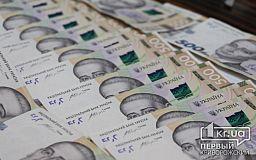 Жительница Донецкой области незаконно получала денежную компенсацию в Кривом Роге