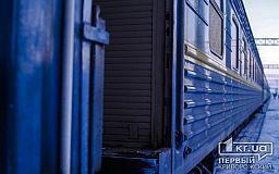 Укрзалізниця призначила додаткові поїзди на Великдень