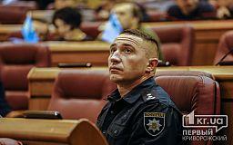 Изменилась ли за год декларация начальника Криворожского отдела полиции