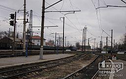 В Кривом Роге несколько вагонов поезда сошли с рельсов
