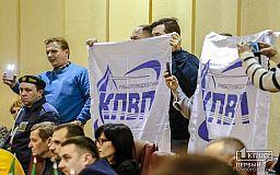 По законам, а не по понятиям, - еще раз обсудили передачу имущества Кривбасспромводоснабжения в аренду