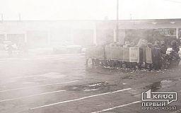 Криворожские военные и копы в полной боевой готовности