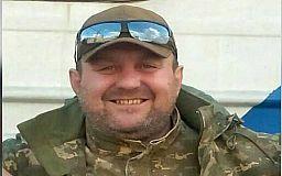 Защищая Украину, погиб криворожанин