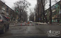 Временно перекрыто движение на одной из центральних криворожских улиц