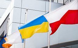Українців запрошують ініціювати полікультурні молодіжні проекти