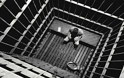 Криворожане считают, что насильники должны сидеть в местах лишения свободы пожизненно