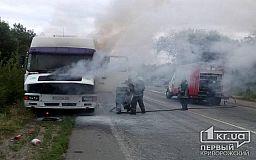 На трассе возле Кривого Рога загорелся грузовик